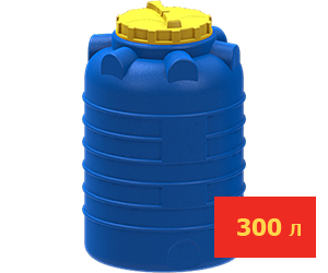 Ёмкость вертикальная 300 литров