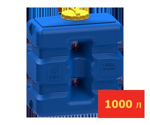 Ёмкость прямоугольная 1000 литров