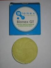 Таблетированный препарат Bionex  Grease WT-Tab (Бионекс Грис ВТ-Таб)