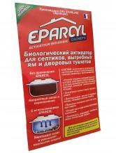 Биоактиватор для септиков и дворовых туалетов 1 упаковка
