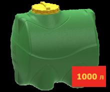 Горизонтальная емкость 1000 литров