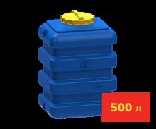Ёмкость прямоугольная 500 литров