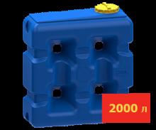 Ёмкость прямоугольная 2000 литров