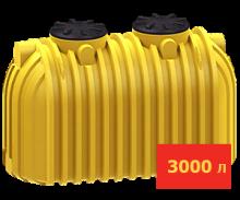 Ёмкость подземная 3000 литров